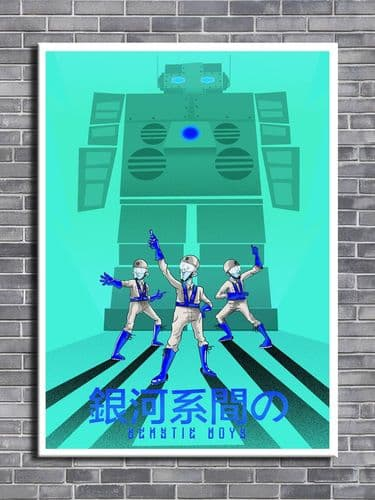 Beastie Boys - INTERGALACTIC cyan art -  canvas print - self adhesive poster - photo print - poster