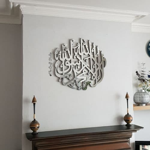 Mirror Finish Kalimah Shahada Islamic Wall Art