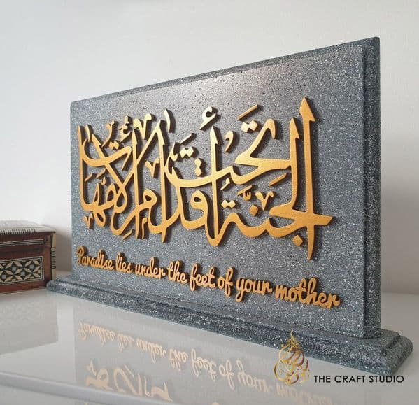 Paradise lies under the feet of your Mother Gift Plaque