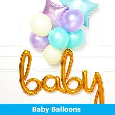 Baby Occasion Balloons