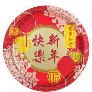 Plates: Chinese New Year Paper Plates - 23cm x8pk